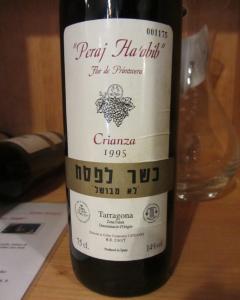 El vino tiene que estar certificado como Kosher